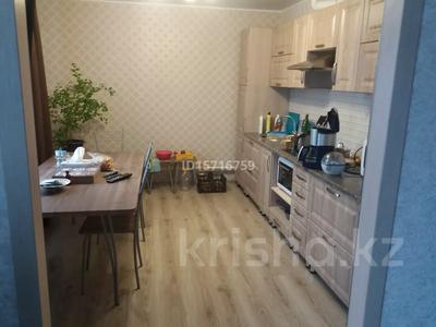 Магазин площадью 130 м², Джангильдина 117 за 50 млн 〒 в Семее — фото 20