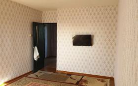 2-комнатная квартира, 53 м², 5/9 этаж, 13-й мкр 13а за 9.5 млн 〒 в Актау, 13-й мкр