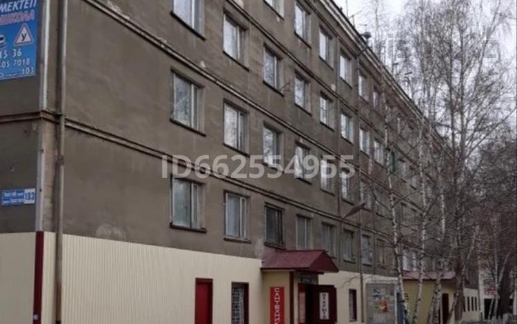 Здание, площадью 4106 м², Толстого 103 за 400 млн 〒 в Павлодаре