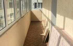 2-комнатная квартира, 77 м², 9/9 этаж, мкр Жетысу-3, Мкр Жетысу-3 — Абая за ~ 27.5 млн 〒 в Алматы, Ауэзовский р-н