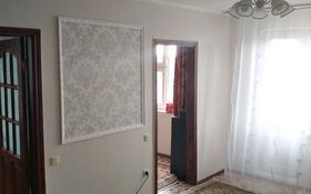 4-комнатная квартира, 63 м², 3/5 этаж, Алматинская 158 за 12.5 млн 〒 в Уральске