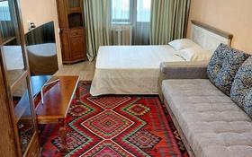 2-комнатная квартира, 45 м², 4/4 этаж на длительный срок, 1микр 9 за 130 000 〒 в Капчагае