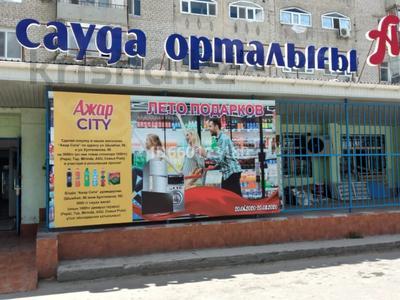 Магазин площадью 400 м², Култекенова 96 за 50 млн 〒 в