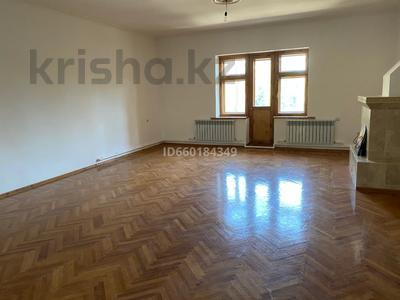7-комнатный дом, 300 м², 10 сот., Мкр Отрадный 64 за 33 млн 〒 в Темиртау