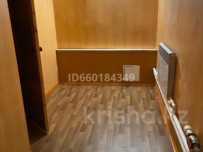 7-комнатный дом, 300 м², 10 сот., Мкр Отрадный 64 за 33 млн 〒 в Темиртау — фото 20