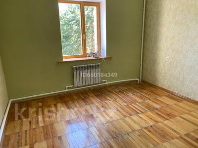 7-комнатный дом, 300 м², 10 сот., Мкр Отрадный 64 за 33 млн 〒 в Темиртау — фото 5