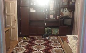 4-комнатный дом, 81 м², 8 сот., мкр 6-й градокомплекс, Мынбулак за 13 млн 〒 в Алматы, Алатауский р-н