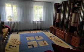 6-комнатный дом, 170 м², 7 сот., мкр Айгерим-1 Наби 91 — Наби(садовая) за 35 млн 〒 в Алматы, Алатауский р-н
