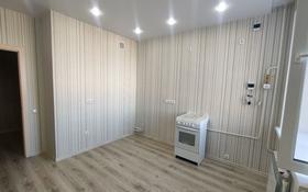 1-комнатная квартира, 44 м², 1/6 этаж помесячно, Юбилейный мкр 28 за 70 000 〒 в Костанае