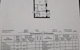 2-комнатная квартира, 60.1 м², 1/5 этаж, проспект Сакена Сейфуллина 10/1 за 25 млн 〒 в Караганде, Казыбек би р-н