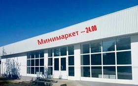 Магазин площадью 310 м², Старый город, Кунаева 92 — Жургенова за 2 500 〒 в Актобе, Старый город