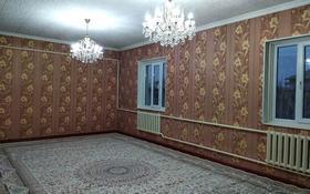 6-комнатный дом, 169 м², 10 сот., Накипова за 30 млн 〒 в Туркестане