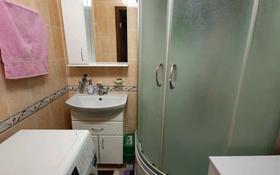2-комнатный дом, 54.3 м², мкр Юго-Восток, Гульдер 2 13 за 15.5 млн 〒 в Караганде, Казыбек би р-н