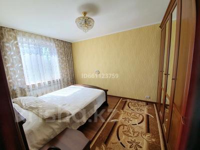 2-комнатный дом, 54.3 м², мкр Юго-Восток, Гульдер 2 13 за 15.5 млн 〒 в Караганде, Казыбек би р-н — фото 8
