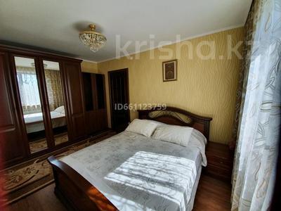 2-комнатный дом, 54.3 м², мкр Юго-Восток, Гульдер 2 13 за 15.5 млн 〒 в Караганде, Казыбек би р-н — фото 9