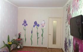 2-комнатная квартира, 56.8 м², 4 этаж по часам, 7-й мкр, Мкр. 7 16 за 1 500 〒 в Актау, 7-й мкр