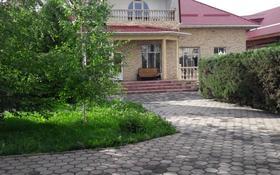 7-комнатный дом посуточно, 400 м², 12 сот., Абая 82 — Кирова за 60 000 〒 в Таразе