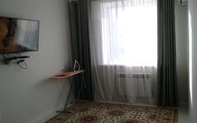 2-комнатная квартира, 47 м², 6/7 этаж, Бокенбай Батыра за 9 млн 〒 в Актобе