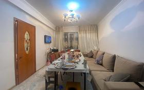 2-комнатная квартира, 44 м², 1/4 этаж, Нуртазина 12 за 14 млн 〒 в Талгаре