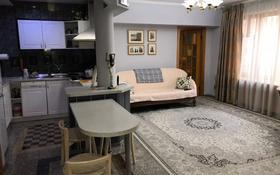3-комнатная квартира, 75 м², 4/5 этаж, Толе Би за 36 млн 〒 в Алматы, Алмалинский р-н