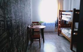 3-комнатная квартира, 68 м², 1/3 этаж, мкр Лесхоз, Гаухартас 27 за 13 млн 〒 в Атырау, мкр Лесхоз