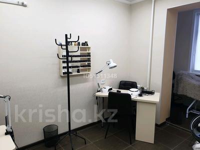 Помещение площадью 61 м², Толстого 68 за 200 000 〒 в Павлодаре