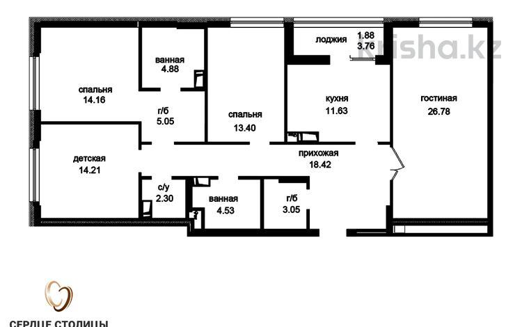4-комнатная квартира, 121.23 м², 11 этаж, Туран — №24 за ~ 38.4 млн 〒 в Нур-Султане (Астана), Есиль р-н