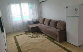 3-комнатная квартира, 65 м², 4/5 этаж помесячно, Г.Орманова 43 — Назарбаева за 130 000 〒 в Талдыкоргане
