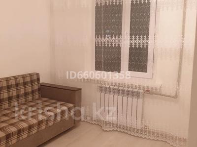 3-комнатная квартира, 65 м², 4/5 этаж помесячно, Г.Орманова 43 — Назарбаева за 130 000 〒 в Талдыкоргане — фото 13