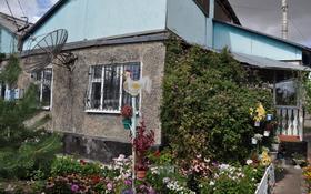 3-комнатный дом, 100 м², 4 сот., Светлый переулок за 8.7 млн 〒 в Аркалыке