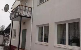 6-комнатный дом, 200 м², 7.8 сот., мкр Рахат, Рахат.Аскарова за 85 млн 〒 в Алматы, Наурызбайский р-н