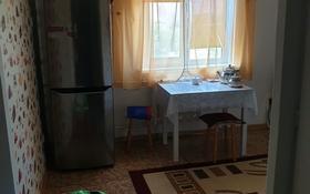 1-комнатная квартира, 33 м², 6 этаж посуточно, 5 мкр за 7 000 〒 в Аксае