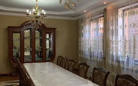 8-комнатный дом, 392 м², 10 сот., Сейткасым Жунусова 86 за 75 млн 〒 в