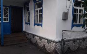 5-комнатный дом, 90 м², 5 сот., Жамбыл Жабаева 172 — Гали Орманова за ~ 8.3 млн 〒 в Талдыкоргане