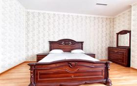 2-комнатная квартира, 70 м², 14 этаж посуточно, Сарайшык 7/1 — Акмешит за 10 000 〒 в Нур-Султане (Астана), Есиль р-н