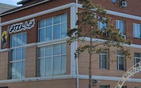 Офис площадью 600 м², улица Желтоксан 129/1 за 225 млн 〒 в Павлодаре