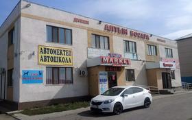 Магазин площадью 450 м², Исатай батыр 42 за 69 млн 〒 в Нур-Султане (Астане), Есильский р-н