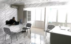 Офис площадью 30 м², 2-й мкр 47 БЦ ОРДА за 2 000 〒 в Актау, 2-й мкр