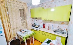 2-комнатная квартира, 45 м², 4/4 этаж, Улан 4 за 9.8 млн 〒 в Талдыкоргане