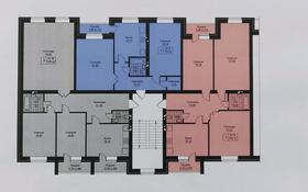3-комнатная квартира, 120.45 м², 5/6 этаж, мкр. Батыс-2 3 за ~ 15.7 млн 〒 в Актобе, мкр. Батыс-2