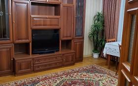 3-комнатная квартира, 86 м², 1/5 этаж помесячно, улица Тулебаева 174 — Курмангазы за 160 000 〒 в Алматы