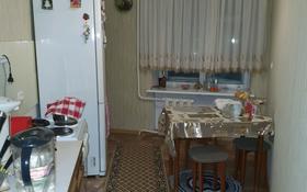 4-комнатная квартира, 77 м², 3/5 этаж, улица Бажова 333/3 за 20 млн 〒 в Усть-Каменогорске
