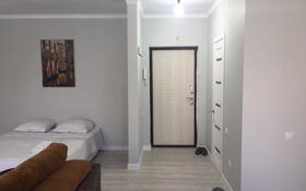 1-комнатная квартира, 40 м², 3/9 этаж посуточно, Бокенбай батыра за 7 000 〒 в Актобе