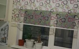 1-комнатная квартира, 32 м², 2/5 этаж посуточно, улица Курмангазы 102 — Л. Толстова за 5 000 〒 в Уральске