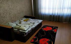 1-комнатная квартира, 45 м², 3/9 этаж посуточно, Аккент 27 за 8 000 〒 в Алматы, Алатауский р-н