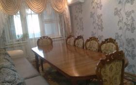 4-комнатная квартира, 60 м², 4/5 этаж, Мкр Карасу 18 за 15 млн 〒 в Таразе