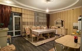 3-комнатная квартира, 76 м², 2/3 этаж, мкр Юго-Восток за 25.5 млн 〒 в Караганде, Казыбек би р-н