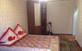 1-комнатная квартира, 35 м², 2/5 этаж посуточно, Х.Чурина 162 за 4 000 〒 в Уральске