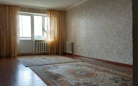 1-комнатная квартира, 48 м², 10/10 этаж, Авиагородок за 6.5 млн 〒 в Актобе
