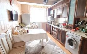 3-комнатная квартира, 80 м², 2/5 этаж, Каратал 12 за 26 млн 〒 в Талдыкоргане